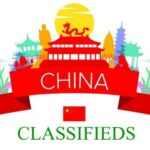 List of Classified Sites in China